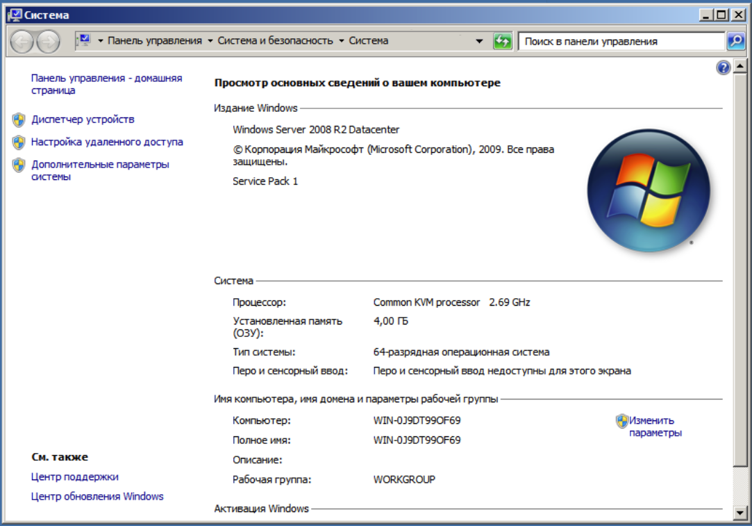 ZFS и скорость доступа к диску в гипервизорах - 3