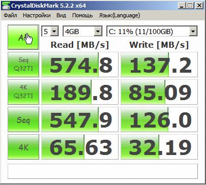 ZFS и скорость доступа к диску в гипервизорах - 30