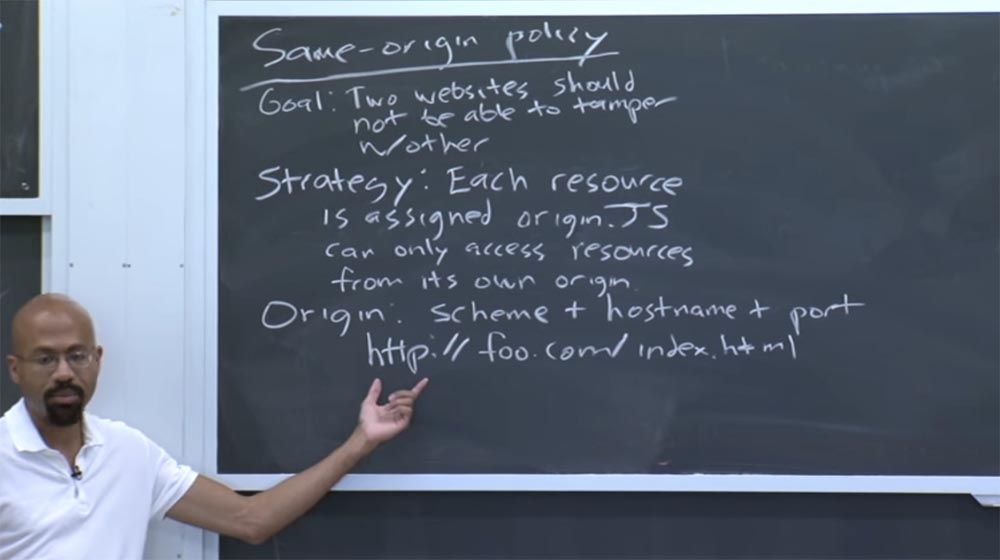 Курс MIT «Безопасность компьютерных систем». Лекция 8: «Модель сетевой безопасности», часть 1 - 11