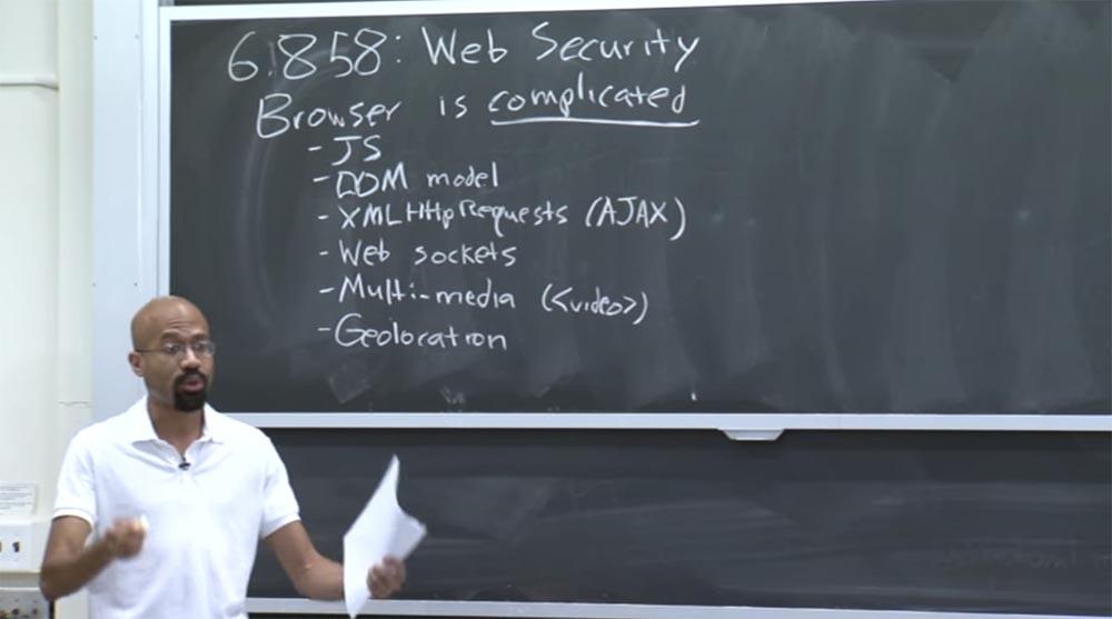 Курс MIT «Безопасность компьютерных систем». Лекция 8: «Модель сетевой безопасности», часть 1 - 2