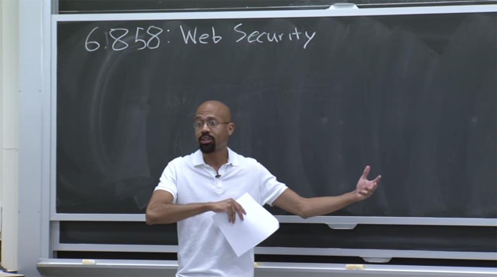 Курс MIT «Безопасность компьютерных систем». Лекция 8: «Модель сетевой безопасности», часть 1 - 1