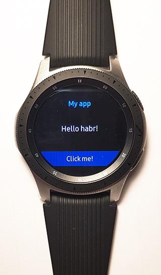Пишем первое приложение для Samsung Smart Watch и OS Tizen - 12