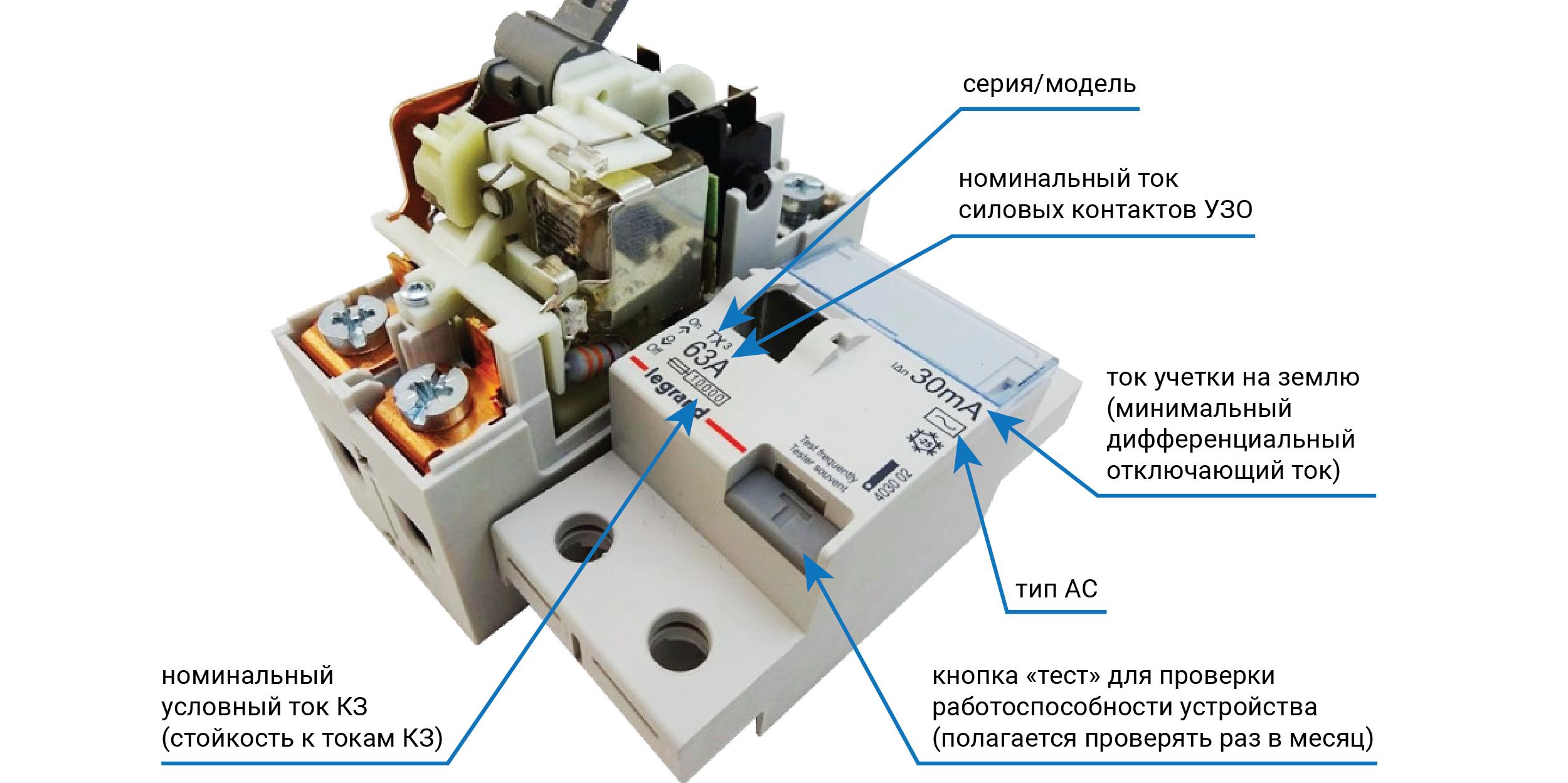Электропитание ИТ-оборудования: безопасность или бесперебойность? - 10