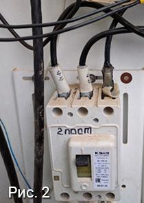 Электропитание ИТ-оборудования: безопасность или бесперебойность? - 9