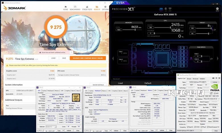 Видеокарта GeForce RTX 2080 Ti под жидким азотом установила целый ряд рекордов