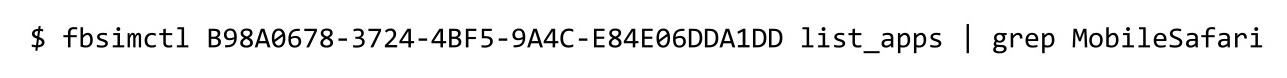 Когда нужны скорость и масштабирование: сервер распределенных iOS-устройств - 23