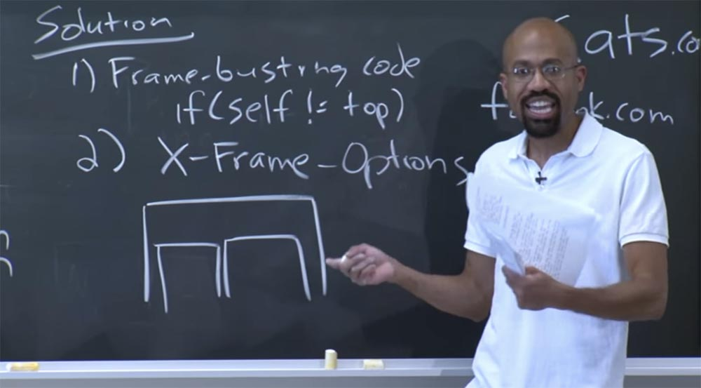 Курс MIT «Безопасность компьютерных систем». Лекция 8: «Модель сетевой безопасности», часть 3 - 10