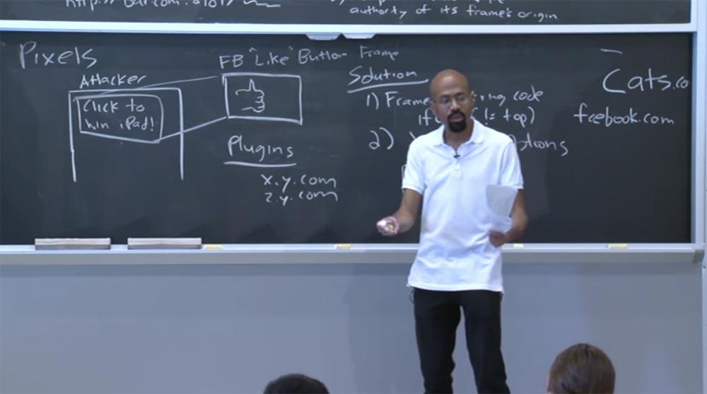 Курс MIT «Безопасность компьютерных систем». Лекция 8: «Модель сетевой безопасности», часть 3 - 11