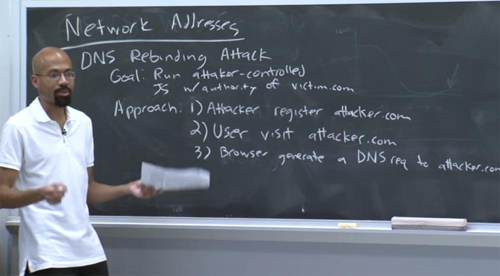 Курс MIT «Безопасность компьютерных систем». Лекция 8: «Модель сетевой безопасности», часть 3 - 3