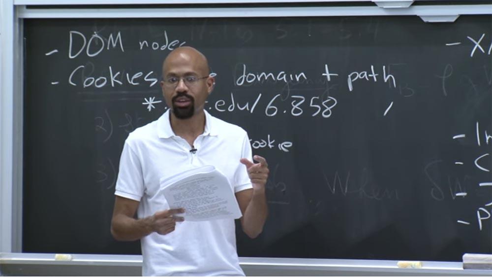 Курс MIT «Безопасность компьютерных систем». Лекция 8: «Модель сетевой безопасности», часть 3 - 6