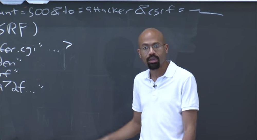 Курс MIT «Безопасность компьютерных систем». Лекция 8: «Модель сетевой безопасности», часть 3 - 1