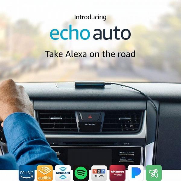 Echo Auto
