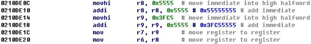 Разрабатываем процессорный модуль NIOS II для IDA Pro - 15