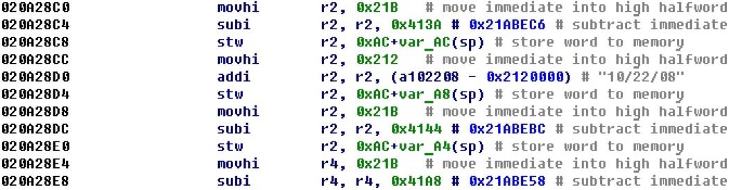Разрабатываем процессорный модуль NIOS II для IDA Pro - 17