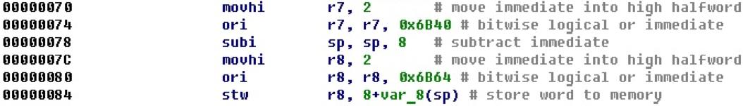 Разрабатываем процессорный модуль NIOS II для IDA Pro - 19