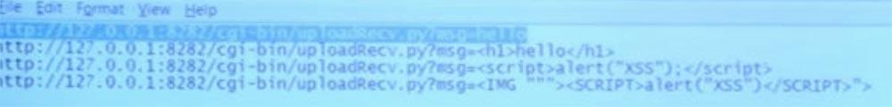 Курс MIT «Безопасность компьютерных систем». Лекция 9: «Безопасность Web-приложений», часть 1 - 11