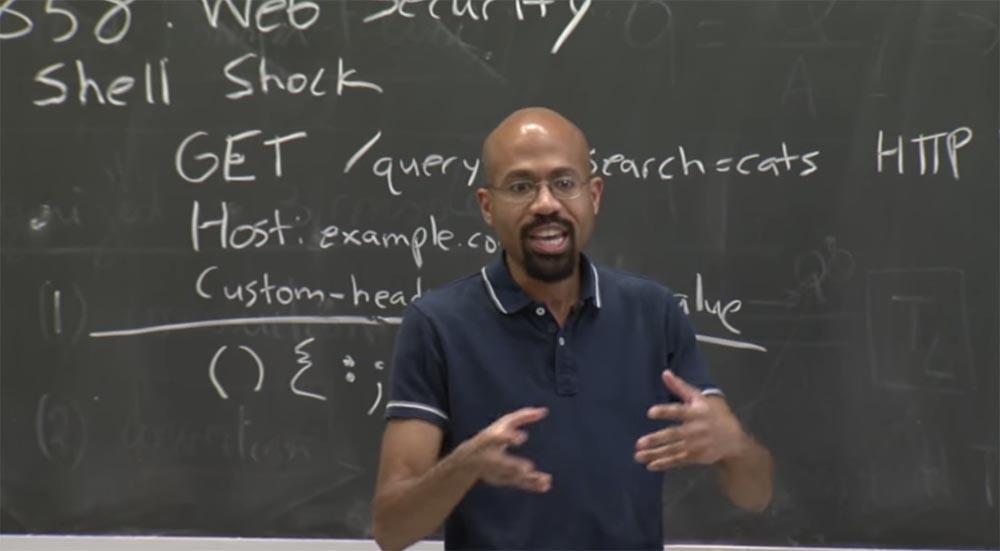 Курс MIT «Безопасность компьютерных систем». Лекция 9: «Безопасность Web-приложений», часть 1 - 9