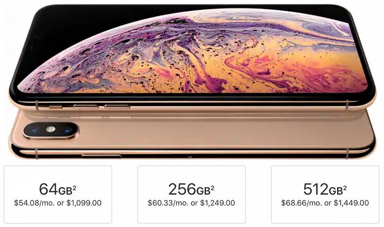 Самой прибыльной для Apple деталью в новых iPhone является флэш-память
