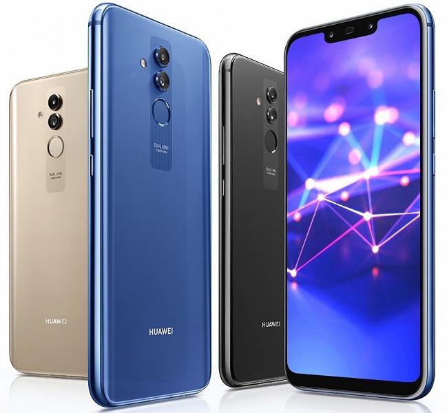 Смартфон Huawei Mate 20 Lite с четырьмя камерами выходит в России