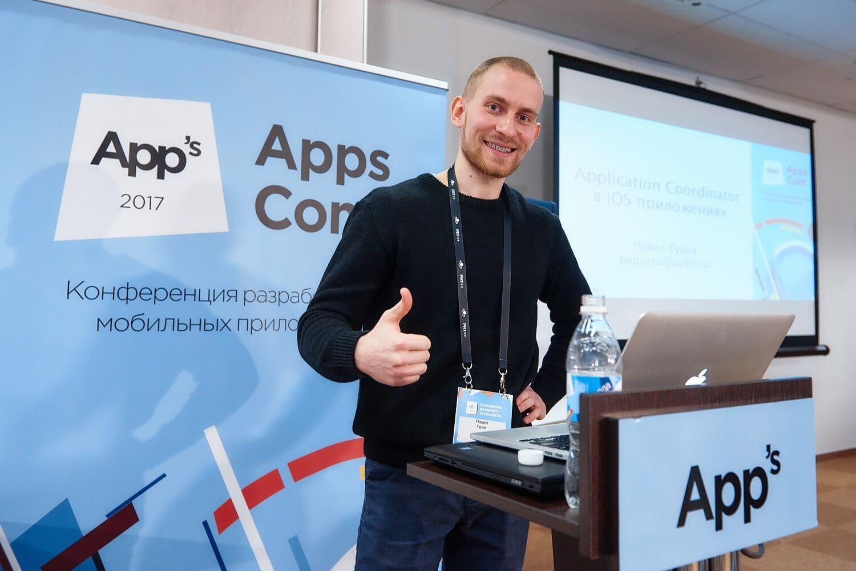 Application Coordinator в iOS приложениях - 1