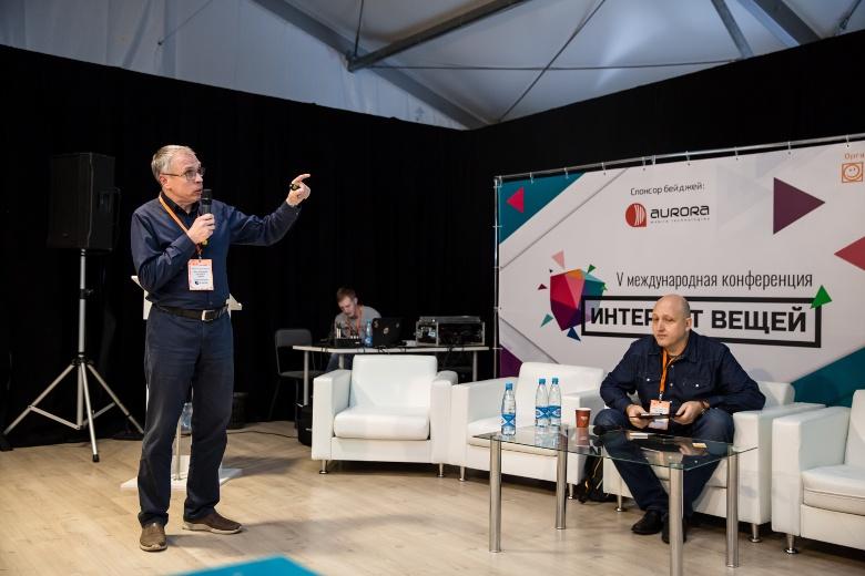 IoT-решения для ЖКХ: какими будут умные счетчики и кто их должен обслуживать? - 1