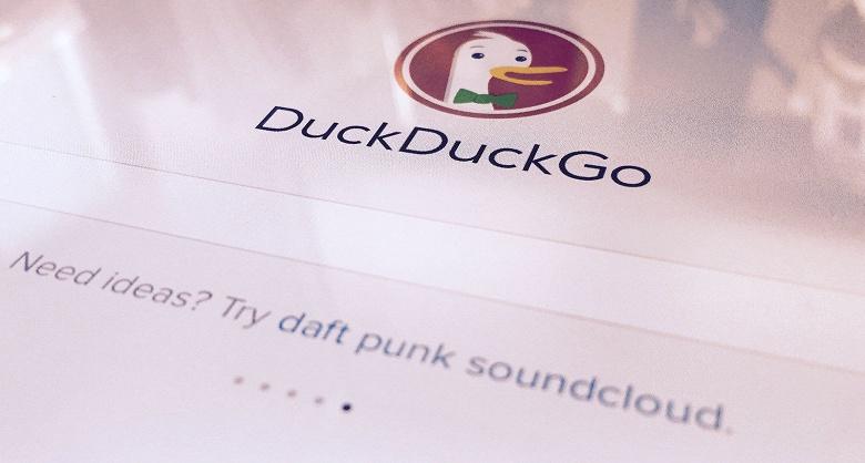 Анонимный поисковый сервис DuckDuckGo преодолел отметку в 30 млн запросов в сутки