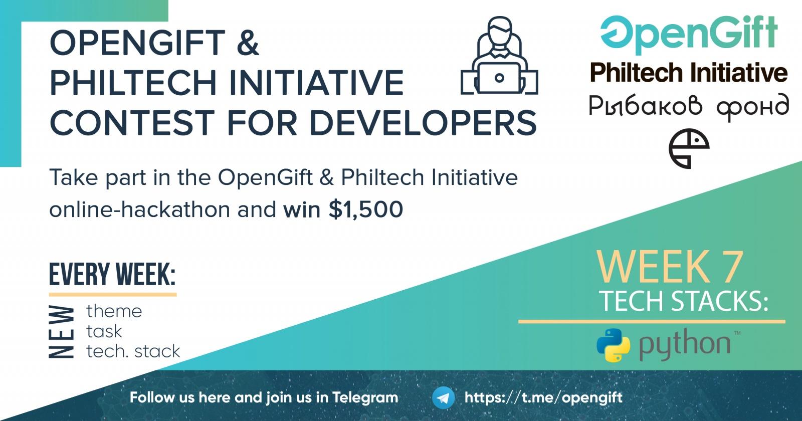 Совместный онлайн-хакатон от OpenGift и Philtech Initiative - 1