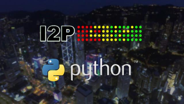 Как подружить питон с Невидимым Интернетом? Основы разработки I2P приложений на Python и asyncio - 1
