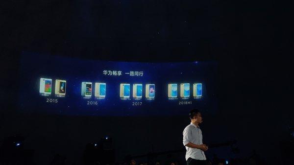 Смартфонами Huawei серии Enjoy `пользуется 45 млн человек