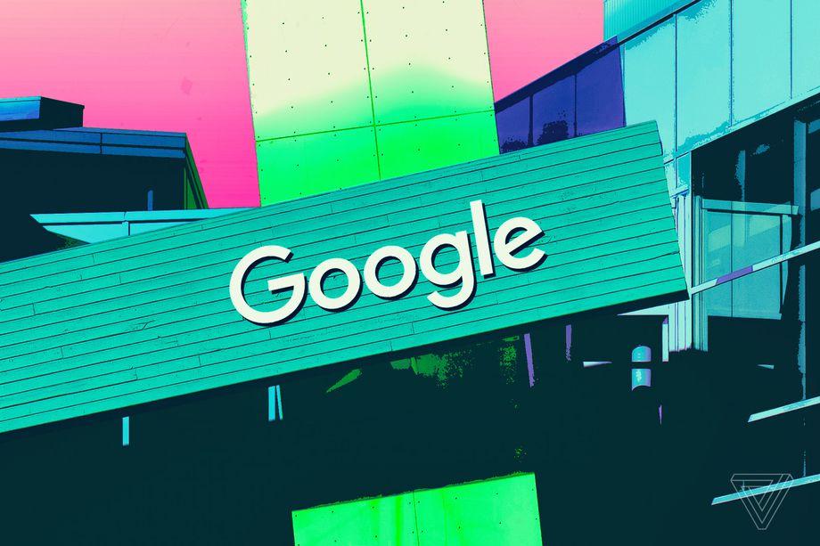 Утечки данных, убившей Google+, возможно, не было вовсе - 1