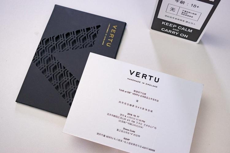 Бренд Vertu отпразднует возвращение на рынок мероприятием 17 октября
