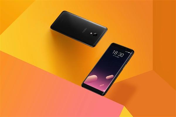 Дешевый смартфон Meizu M7 получит SoC Snapdragon 632