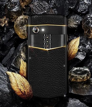 14 000 долларов за смартфон с SoC Snapdragon 660. Встречайте, Vertu Aster P