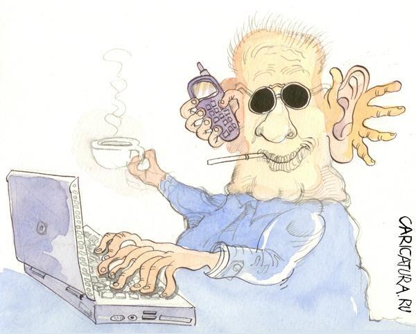Отвечаем за чужой базар: что социальные сети говорят о CRM - 1