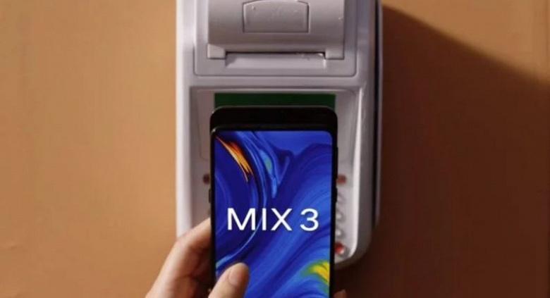 Xiaomi Mi Mix 3: новые и неожиданные подробности о камерах смартфона