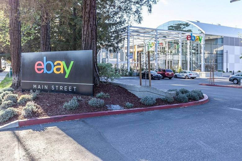 eBay обвиняет Amazon в незаконном переманивании продавцов