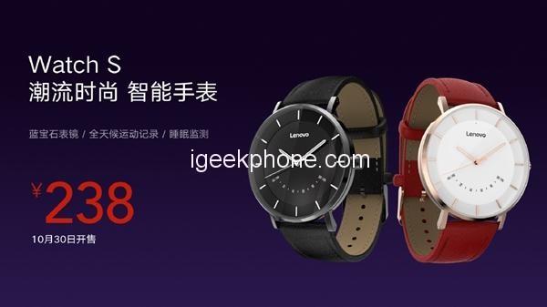 Представлены умные часы Lenovo SmartWatch S, которые стоят менее $50