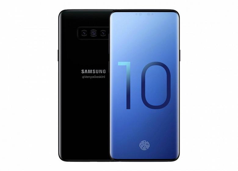 Так может выглядеть флагманский смартфон Samsung Galaxy S10+