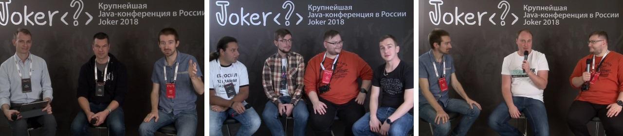 Joker 2018: невозможное возможно - 12
