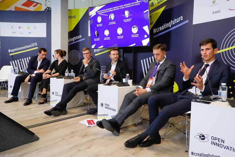 В Сколково подвели итоги технологического конкурса от «Системы» и РОСНАНО