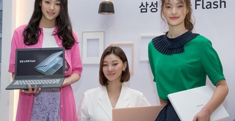 Анонсированы ноутбуки Samsung Flash – они отличаются нестандартным дизайном