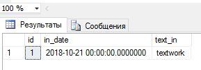 Настройка связанных серверов: ms sql server и teradata - 16