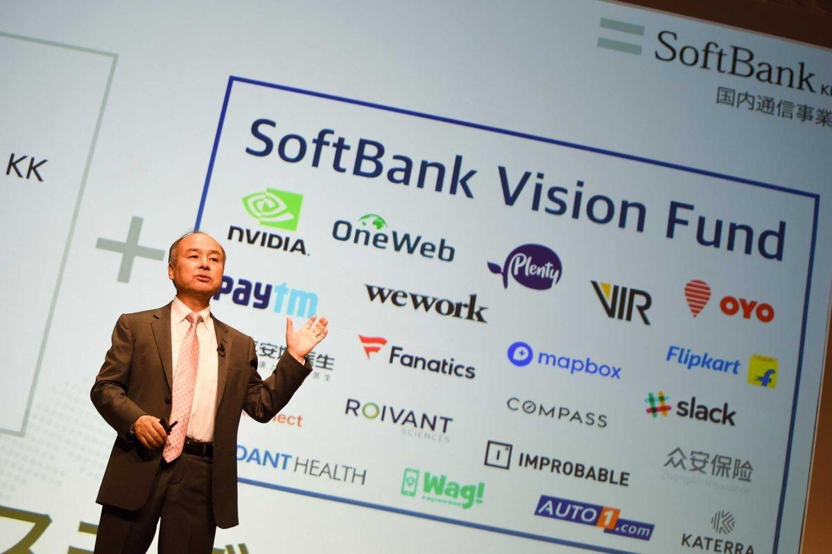 Новая стратегия SoftBank по забрасыванию стартапов деньгами ставит в тупик инвесторов - 1