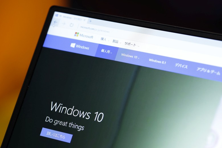 Проблема Windows не в частоте обновлений, а в процессе разработки - 1