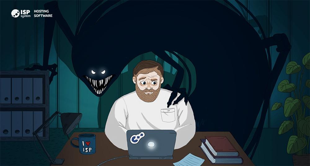 5 страхов разработчиков, которые мы преодолели - 1