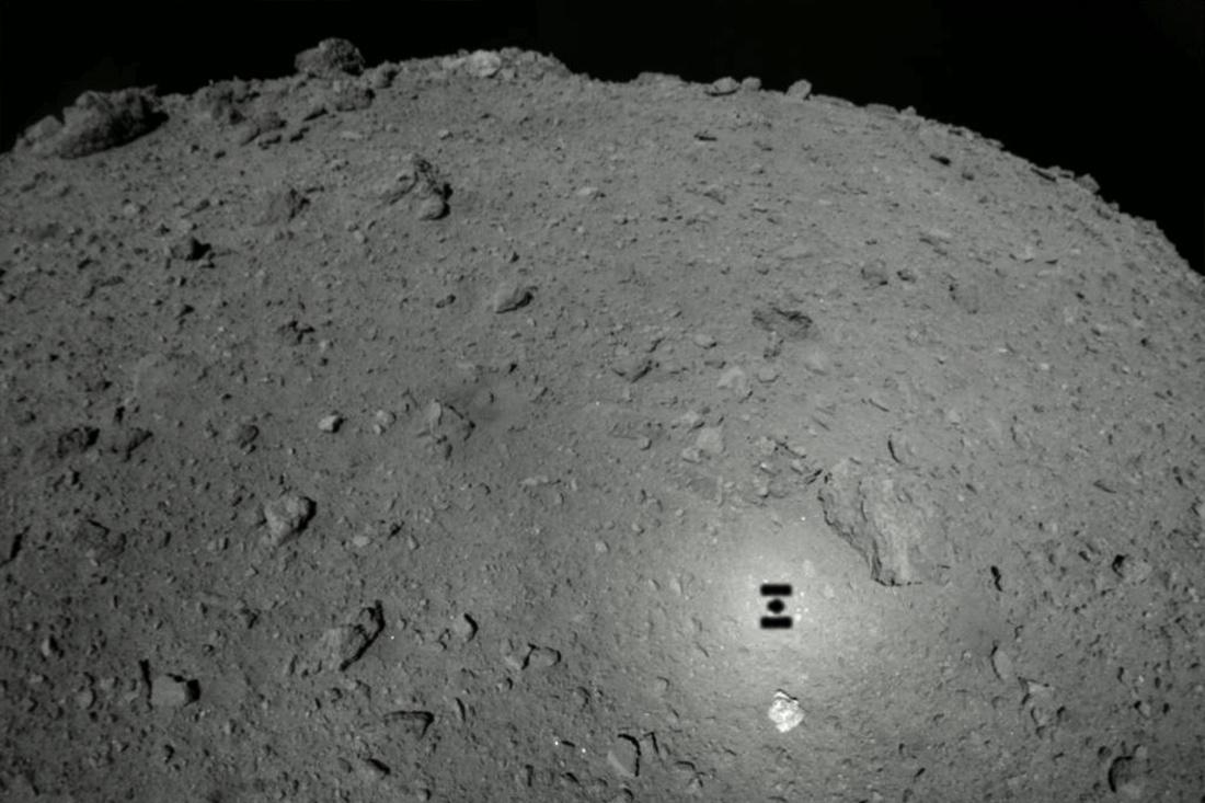 Японские недели в поясе астероидов - 1