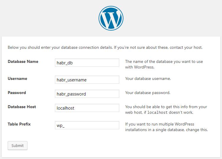 Как я создал «визард» для WordPress от своей глубокой лени - 2
