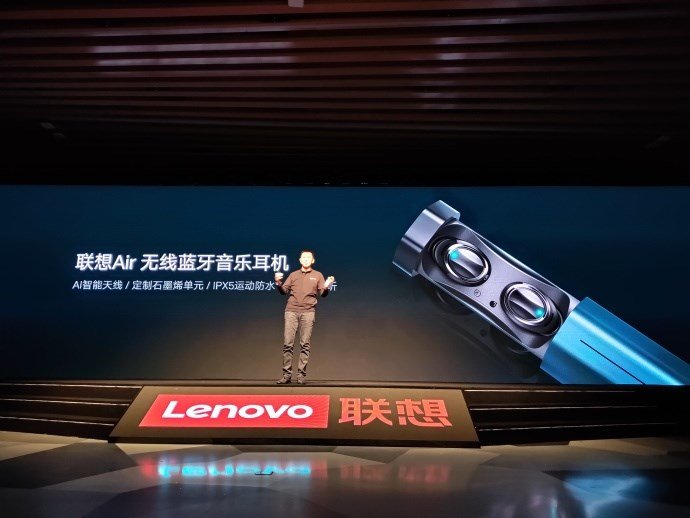Lenovo Air Wireless Bluetooth