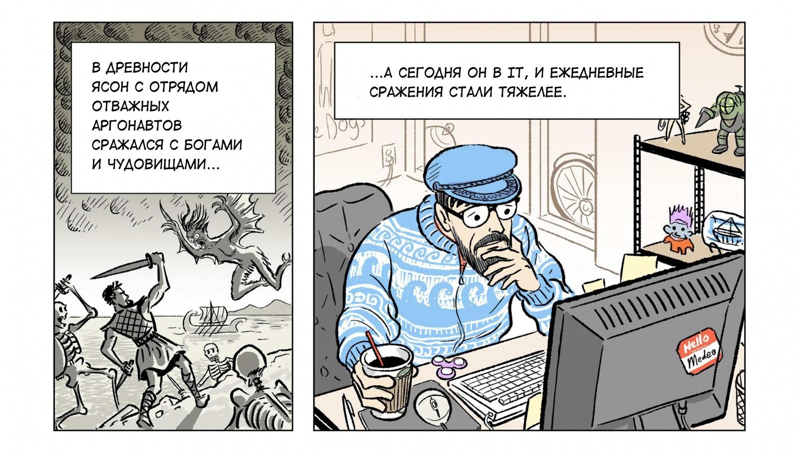Легкое плавание с Kubernetes (комикс) - 2