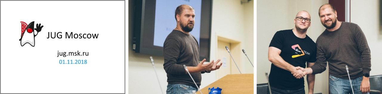 Антон Архипов про эффективную работу с IntelliJ IDEA и TeamCity на jug.msk.ru - 2